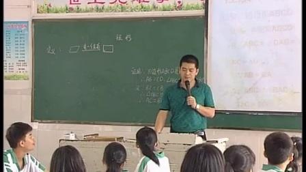 人教版八年级数学下册《矩形》海南省,2014学年度部级优课评选入围优质课教学视频