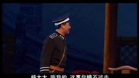山东梆子古城女人全剧 主演:祝凤晨 菏泽市戏剧院