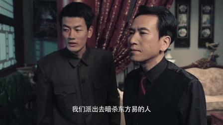 谢文东第四季30剧照