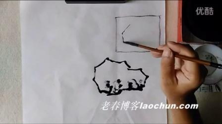 山水画技法视频14