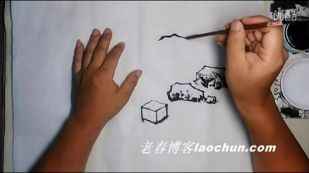 山水画技法视频12