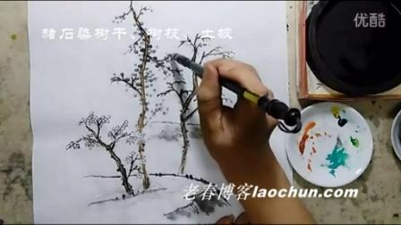 山水画技法视频11