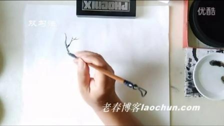 山水画技法视频5