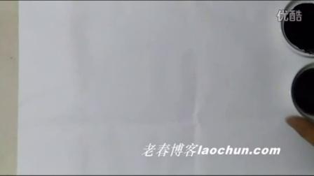 山水画技法视频3