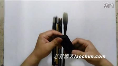 山水画技法视频1