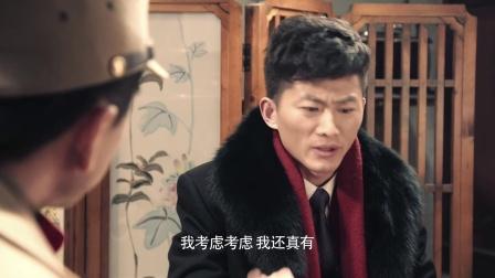 谢文东4:风云再起之再战江湖_34