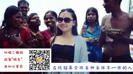 动旅游线上分享会002场(陈小懒)