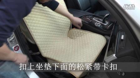 卡通汽车坐垫安装视频1