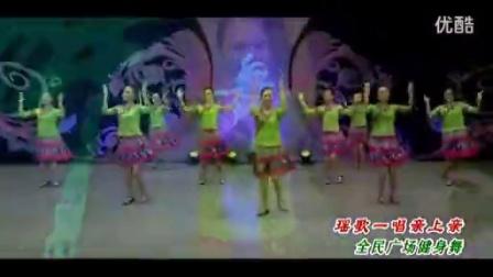 馨梅广场舞  瑶歌一唱亲上亲(团体版)