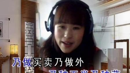 二人台【自由调】演唱;珍珍