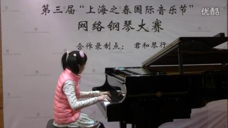 第三届上海之春国际音乐节网络钢琴大赛2016【肖邦练习曲OP25 NO2】