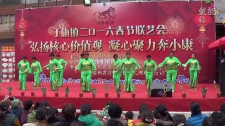 48正月十一精選節目二:丁旗五街中老年隊:舞蹈《藍色的蒙古高原》