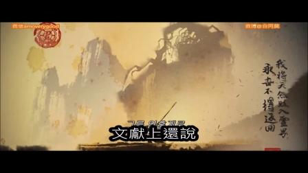 5分钟看完2016动画电影《功夫熊猫3》