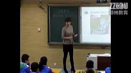 人教版小学数学三年级下册《口算除法》教学视频,郑州市小学数学优课评比视频