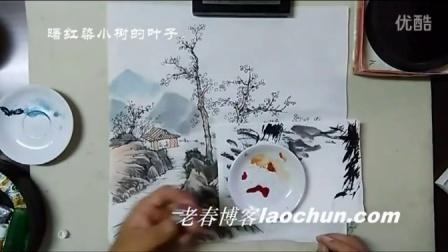 山水画技法视频 初级35