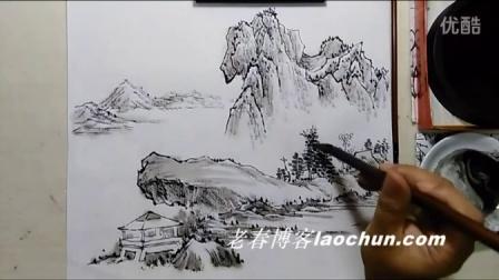 山水画技法视频 初级22