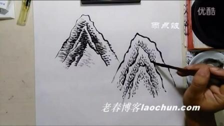 山水画技法视频 初级19
