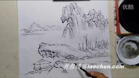 山水画技法视频 初级21