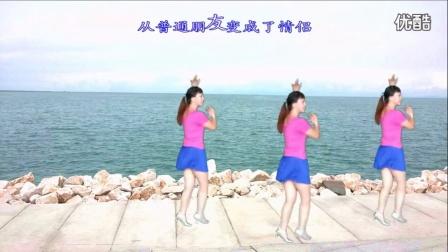云裳广场舞舞动人生格桑花14步广场舞歌在飞(14)