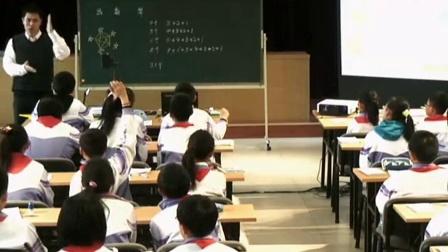 人教版六年级数学下册《数学思考》优质课教学视频