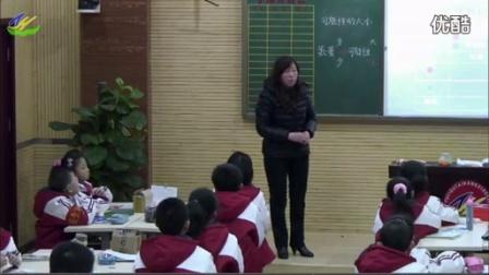 小学三年级数学《可能性的大小》教学视频,吴保梅