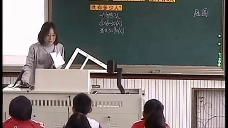 三年级数学《解决问题P99例1》优质课教学视频