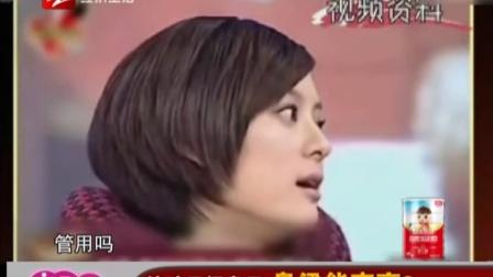 女人帮:给孩子捏鼻子鼻梁能变高?