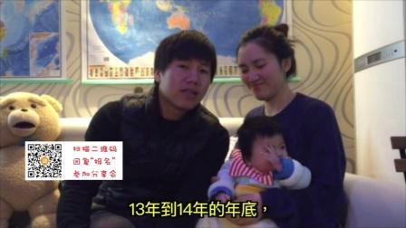 动旅游线上分享会004场(小司&小文)