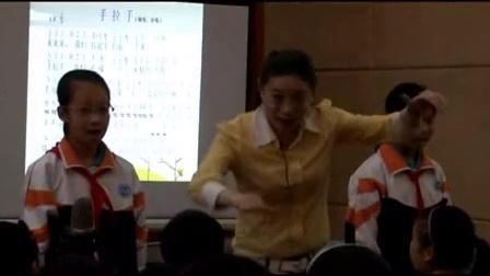 人音版小学音乐五年级下册《手拉手》优质课教学视频