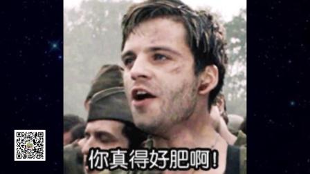 【每日一囧774】男性友谊可缓解压力 效果堪比恋