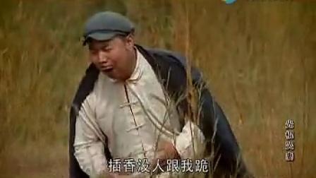 电影【光棍哭妻】MV
