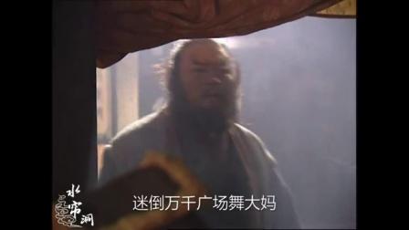 愤怒的宋江01之火并唐三角