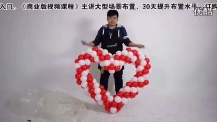 气球编织玫瑰花图解