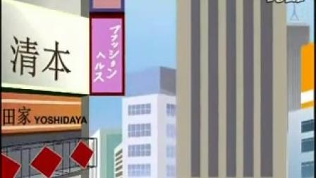 零基础学日语03