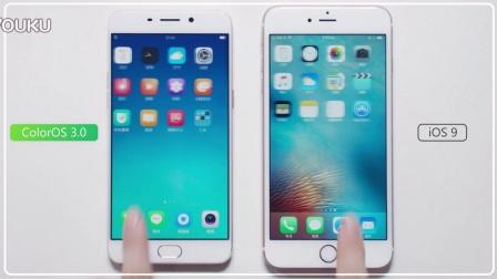 OPPO发布Color OS 3.0:速度提升25% 快过iOS 9