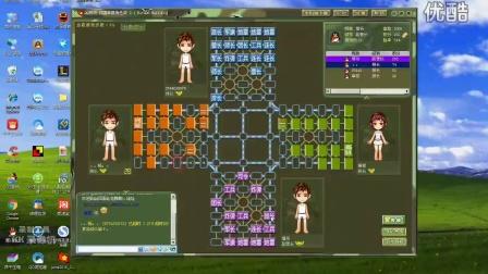 QQ游戏四国军棋双明专区我方配合好行棋稳分析准以大优势胜对手