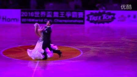 2016.3.12 世界杯舞王争霸赛(中国台北) - 巨星摩登舞表演