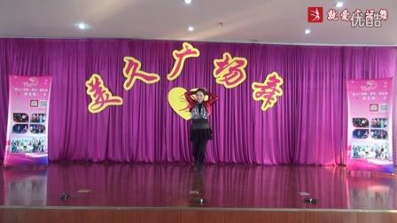 美久广场舞--《小葡萄》原创编舞附教学