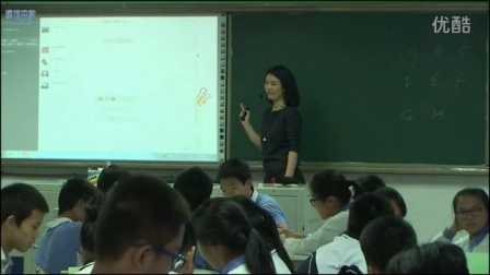 深圳2015优质课《职业价值取向及调整》高一综合实践,华强职业技术学校:胡云杰