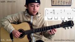【潇潇指弹教学】郑成河《Flaming》第三部分 拍弦+弹弦