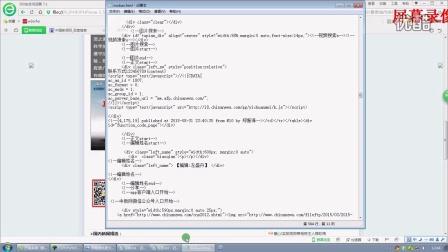 黑帽SEO技�g:PHP版新�源�W站劫持+�雾�批量生成技�g