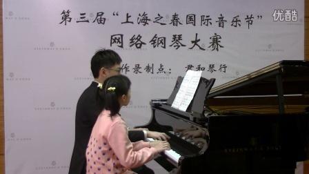 第三届上海之春国际音乐节网络钢琴大赛2016【天空之城】