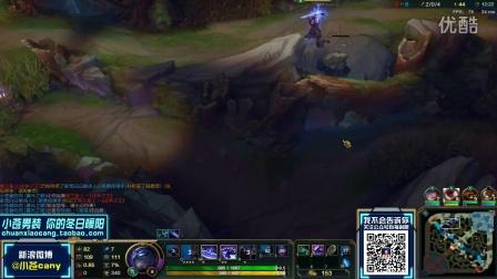 小苍解说第一视角 一秒4盾 史诗级忍者慎!的照片