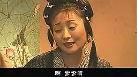 碗碗腔金琬钗全本(侯红琴 惠敏莉)