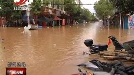 赣县:洪水淹没圩镇上千群众紧急转移 新闻夜...