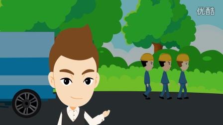 【动漫】【动画合作宣传片】宁波万华员工规范介绍动画 (c类升级包))