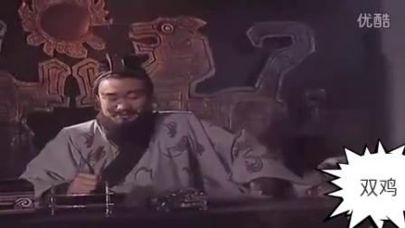 【山东高青话搞笑配音】恶搞诸葛先生也是醉了