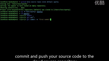 Getting started with Google Cloud Debugger on Compute Engine