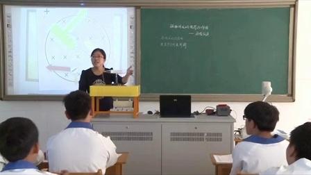 2015年江苏省高中物理优课评比《磁场对通电导线的作用力》教学视频,叶朱萍