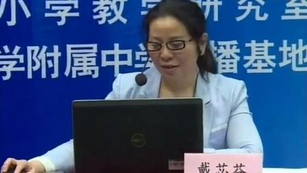 2015年江苏省高中物理名师课堂,张飞《波的干涉》教学视频